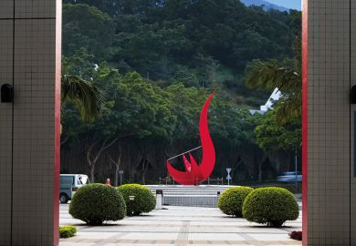 A red sculpture at the University of Hong Kong