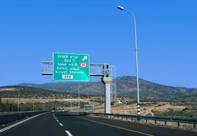 Israel road sign Hebrew English