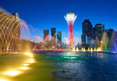 Kazakhstan, university, higher education, America