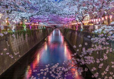 Best universities in Tokyo