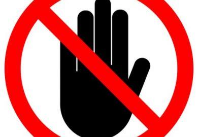 ban forbidden nicht verboten no puedas tidak bisa veto