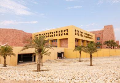 Texas A&M University in Doha, Qatar