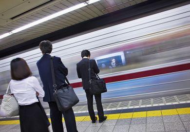 Japanese metro
