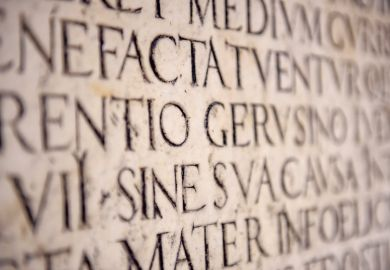 Latin inscription on wall