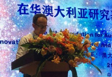 Li Jianjun