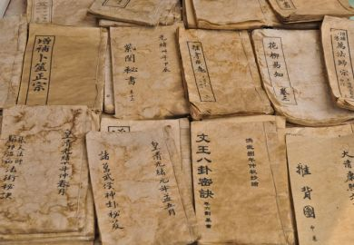 Ancient Chinese manuscripts
