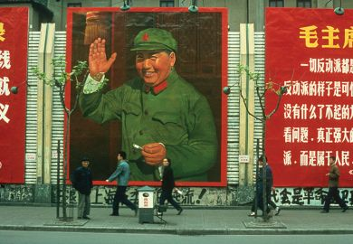 Photograph taken of posters of Mao and quotations along the Nanking Road during the Cultural Revolution in 1967, Shanghai, China