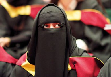 Muslim woman at graduation ceremony, Barbican, London