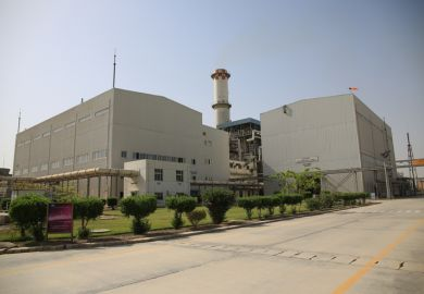 A Pakistani power plant