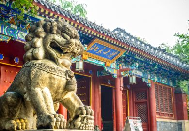 Lion at Peking University