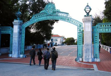 Sather Gates at Sproul Plaza, UC Berkeley