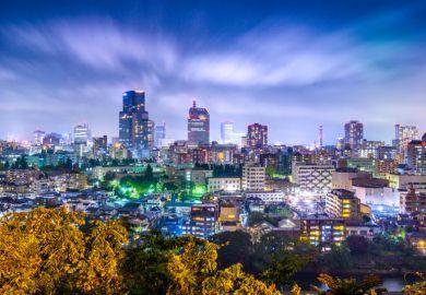 Sendai cityscape