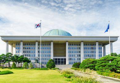 Seoul parliament