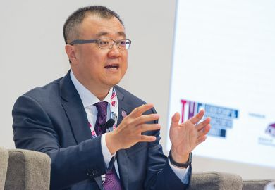 Tsinghua University vice-president and provost Bin Yang
