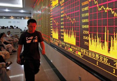 Stock price monitor, stock exchange, Chengdu, Sichuan Province, China