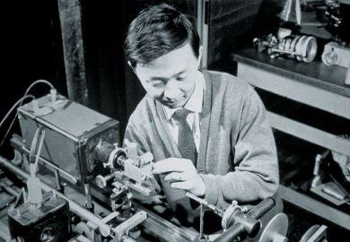 Sir Charles Kuen Kao