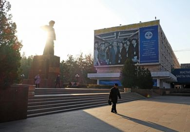 University in Almaty Kazakhstan