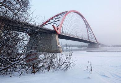 Bridge across the Ob river in Novosibirsk