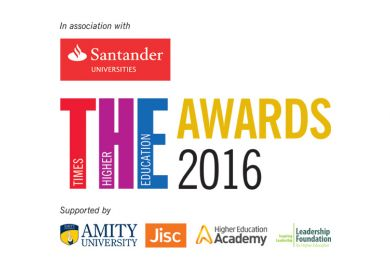Times Higher Education Awards 2016 logo and sponsors