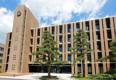 Tohoku University, Japan, Rankings, University