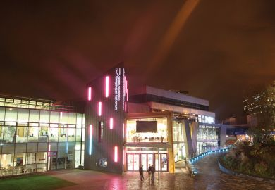 University of Sheffield Student Union