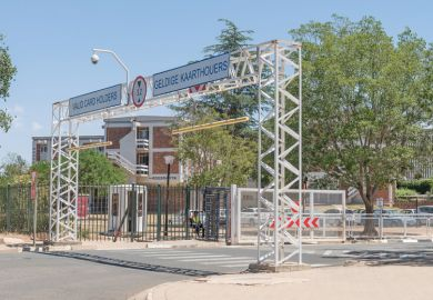 Entrance to the University of the Free State, Bloemfontein, South Africa