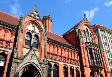 iStock University of Birmingham