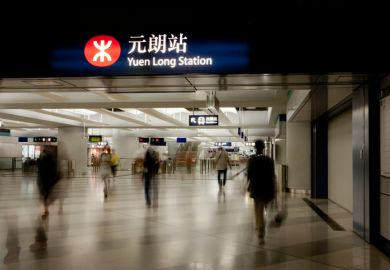 Yuen Long MTR station, Hong Kong