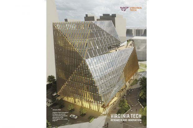 Cover of Virginia Tech supplement