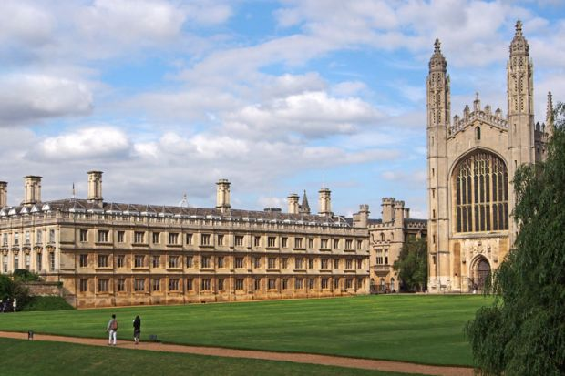 Image result for university of cambridge notable alumni