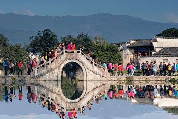 A bridge... in China!