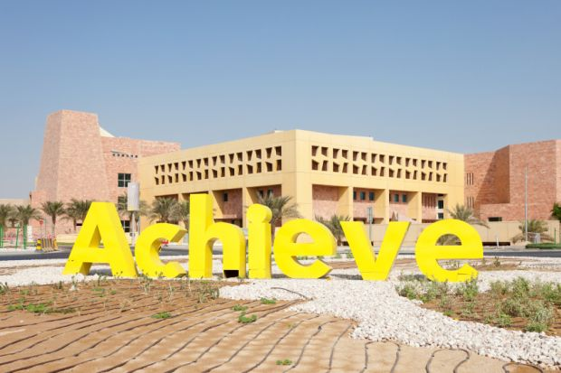 'Achieve' lettering at Texas A&M University in Doha, Qatar
