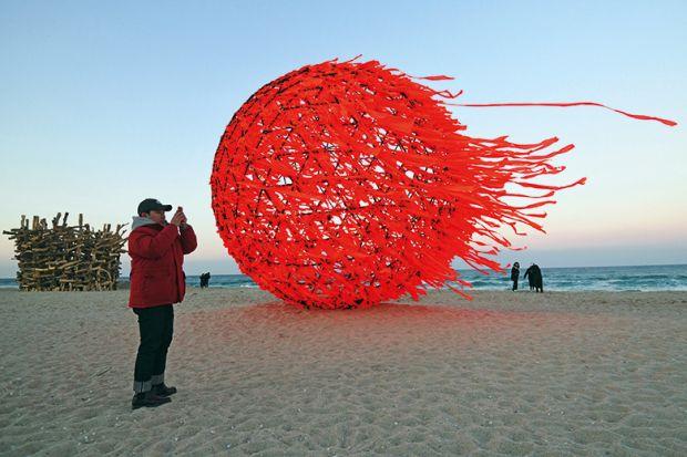 Beach sculpture