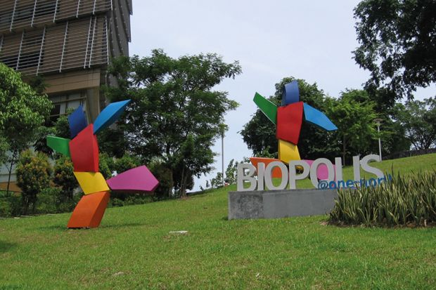 Biopolis international research and development centre, Singapore