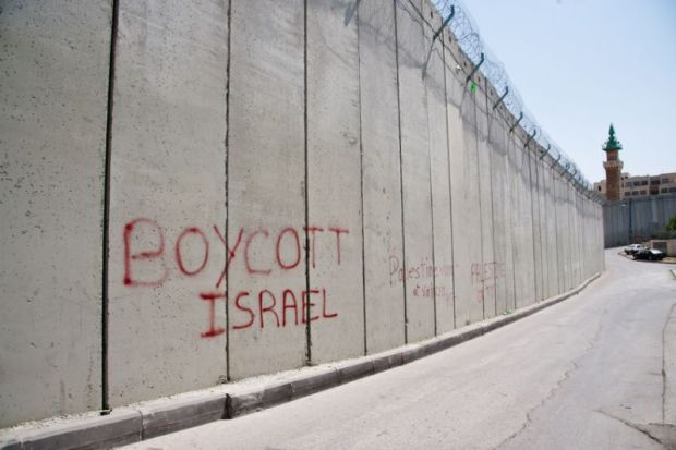 'Boycott Israel' graffiti on Israeli separation wall