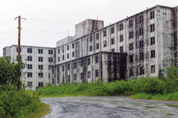 Buckner building, Whittier, Alaska