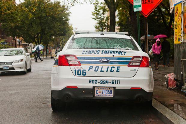 University police car