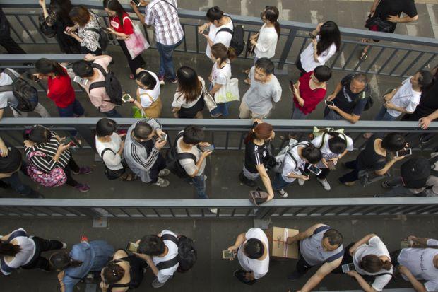 China queue
