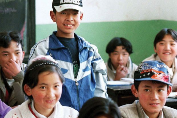 What is the Chinese government doing to improve education? | Times