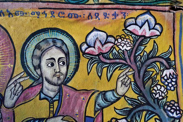 Coptic Jesus