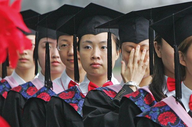 Chinese graduates