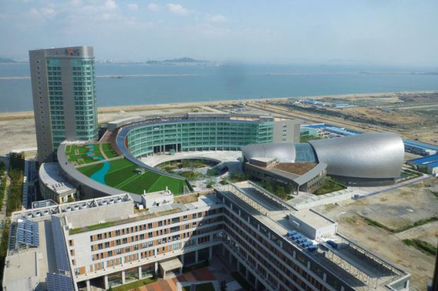 Incheon Global Campus, South Korea