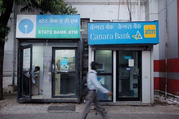 indian-banks-atms