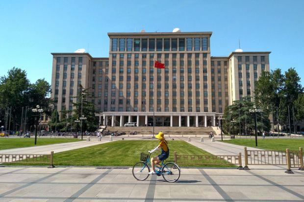 Tsinghua University Beijing China