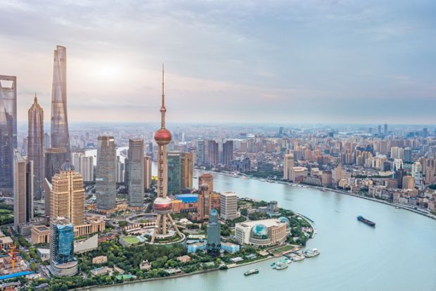 Best universities in Shanghai