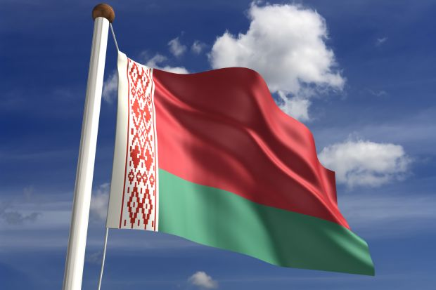 Belarus protest bologna