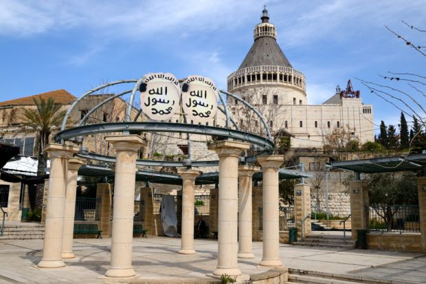 Muslim cupola and Basilica of the Annunciation in Nazareth, Israel