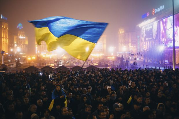 ukraine maidan revolution