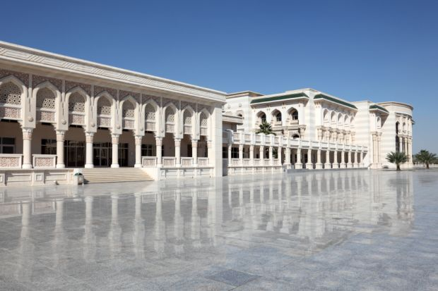 Main building of the American University of Sharjah, United Arab Emirates