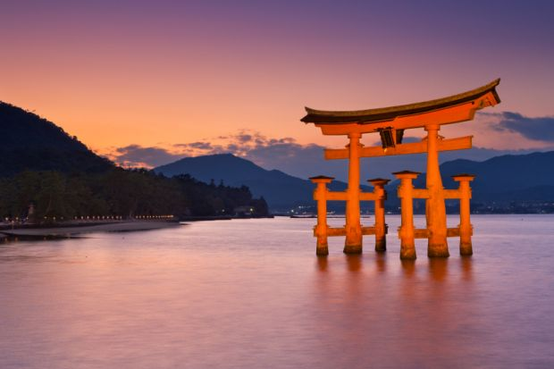 Japan and the social sciences behind the headlines Times Higher